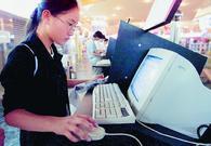 20060214173050-china.jpg