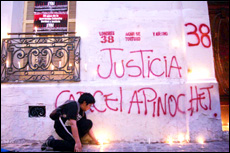 20060217005736-justicia.jpg