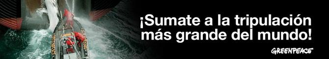 20070128201358-sumate.jpg
