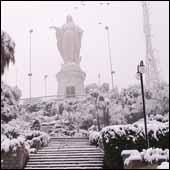 20070809204625-cerro.jpg