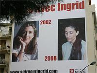 20080301000349-ingrid.jpg