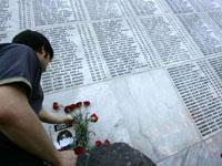 20090830203259-memorial.jpg