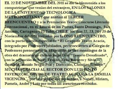 20111201120651-inicio.jpg