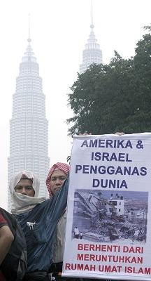 Estados Unidos e Israel, los terroristas del mundo