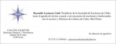 20070726201200-invitacion.jpg