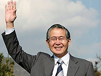 Fiscalía remitirá la próxima semana acusación contra Fujimori por DDHH