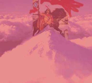La Furia del Lanín