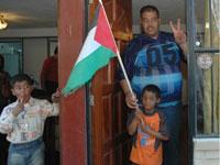 20080413194405-palestino.jpg