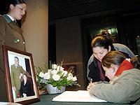 Chilenos rinden homenaje a las víctimas de Panamá
