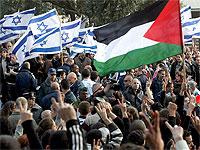 Protestas también en Israel