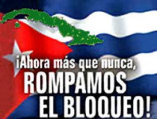 20091002192444-bloqueo-logo.jpg