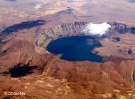 20110623012747-crater.jpg