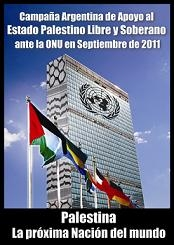20110924012930-palestina-en-la-onu.jpg